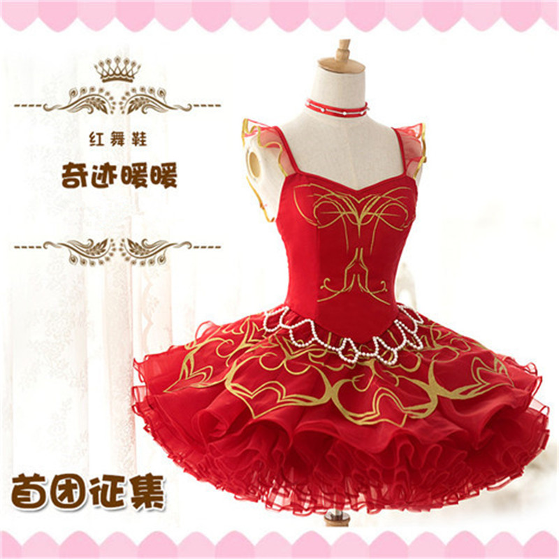 Game Anime Miracle Warm Dress Lilith Ballet Skirt bathrobe Cosplay Costume D mesh ballet light up cosplay party skirt