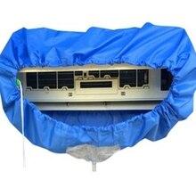 1 шт. воздушный кондиционер Водонепроницаемый Крышка для чистки пыли стиральная чистая защитная сумка