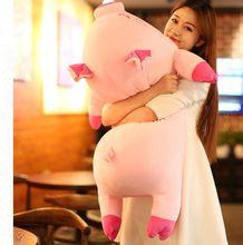 Мультфильм Прекрасный склонны свинья большой 80 см Плюшевые, подушки спинки, мягкие бросить подушку украшения дома подарок на день рождения p0418
