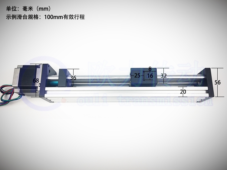Здесь можно купить  GPS T-type Screw Linear Slide Stage X Y Z Axis Sliding Table Module Effective Stroke 500mm+57 Nema23 Stepper Motor  Аппаратные средства