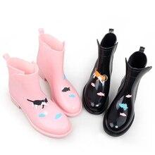 Горячие Для женщин мода ПВХ дождь Сапоги и ботинки для девочек женские Водонепроницаемый ботильоны резиновые сапоги короткие Животные водонепроницаемая обувь женские резиновые сапоги