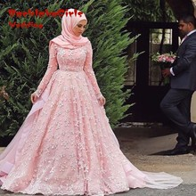 2016 Muslim hijab Wedding Dresses Elegant A Line Pink Lace Sleeve Long Applique Plus Size china