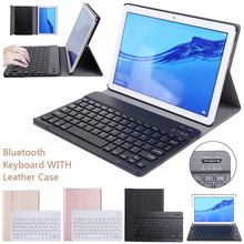 Чехол для клавиатуры с bluetooth huawei mediapad t5 10 ags2