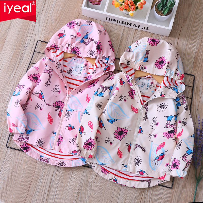 5dd7b98a0 IYEAL Children Girls Jacket 2019 Spring Baby Clothes For Girls Trench Coat  Kids Hooded Outerwear For Toddler Girls Windbreaker