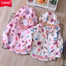 IYEAL Children Girls Jacket 2019 Spring Baby Clothes For Trench Coat Kids Hooded Outerwear Toddler Windbreaker
