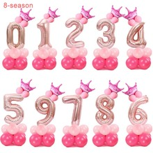 8-Season 13pcs Merry Christmas 1 2 3 4 5 6 7 8 9 Rose Gold Number Balloons Happy Birthday Party Decorations