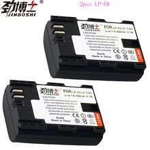 Hot sale 2pcs LP-E6 LP E6 LPE6 2600mAh LP-E6N Replacement Camera Batteries For Canon LP E6 5D Mark II III 7D 60D EOS 6D lp m294