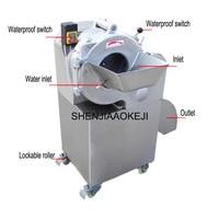 CHD 100 ダイシング機 800 1000 キログラム/時間ステンレス鋼多機能野菜カッター 8*8 ミリメートル野菜スパイラルスライサー 220 12V 1 PC -