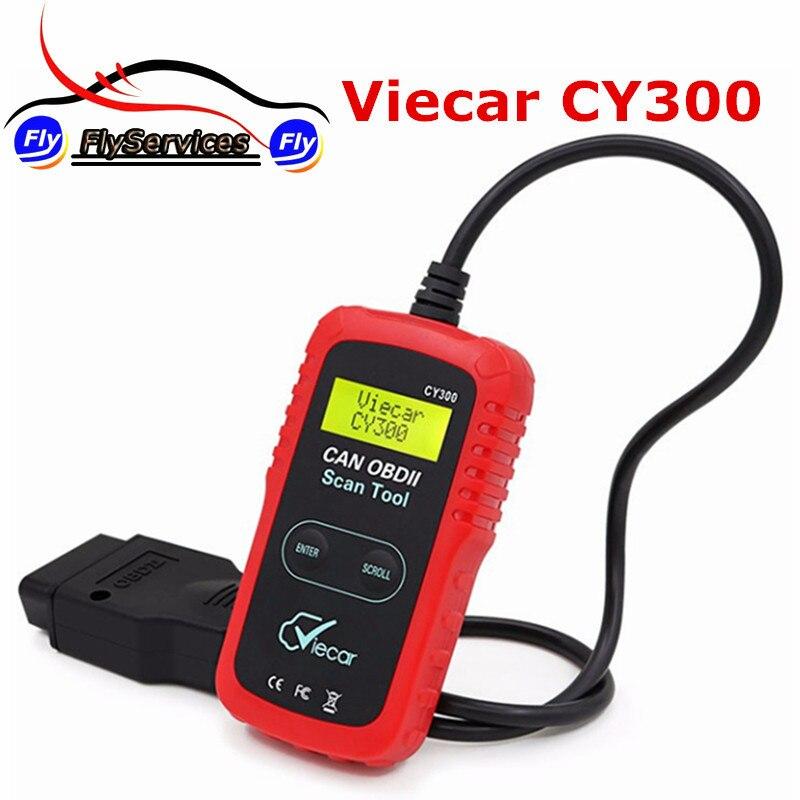 Prix pour Nouvelle Arrivée Viecar CY300 OBD2 II Diagnostique De Voiture Auto Interface Scanner code Lecteur CY-300 Pour Tous Les Protocoles OBDII Expédition Rapide