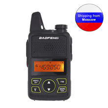 Baofeng BF-T1 Mini Handheld two way Radio UHF 400-470MHz 20CH FM Walkie Talkie with Earpiece or + USB Cable(China)