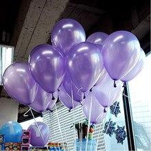 10 шт. 10 inch Светло-Фиолетовый Надувной Шар Из Латекса Воздушные Шары Свадьба Украшения День Рождения Воздушные Шары Плавают Детей Игрушки