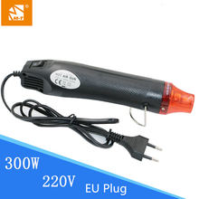 M-Triangle 220V Heat Gun Electric Power Tool 300W DIY Hot Air 1pcs EU Plug