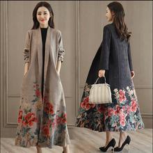 Женское весенне-осеннее модное Трендовое пальто с поясом размера плюс 3XL