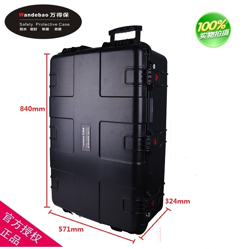 high quality trolley case toolbox Photographic equipment box camera case shockproof Carrying case waterproof with pre-cut foam camera lens waterproof shockproof case dry storage seal box