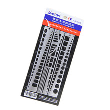 Ustar UA90036 Model Engraved The Forming Block Board For Aircraft 3Pcs Hobby Craft Tools Accessory TTH