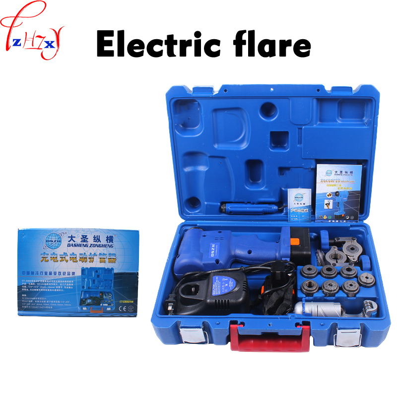 Electric expander CT-E800AL electric flared socket tool kit 6-19mm rechargeable expander machine 9.6V 1pcElectric expander CT-E800AL electric flared socket tool kit 6-19mm rechargeable expander machine 9.6V 1pc