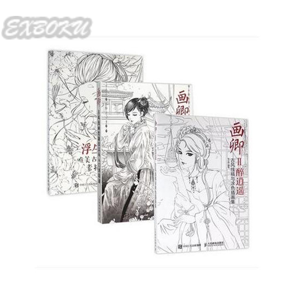 3pcs/set Chinese ancient figure line drawing book cartoon art for adult kids children pencil watercolor coloring book coloring books adults kids chinese ancient beauty line drawing book pencil sketch painting book dream of red mansions set of 2