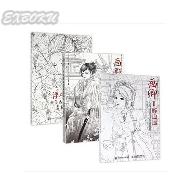 3pcs/set Chinese ancient figure line drawing book cartoon art for ...