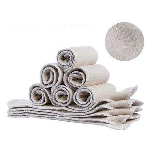 Image 5 - Inserción de pañal de algodón de cáñamo de 4 capas se adapta con bolsillo para bebé pañal de tela forro para pañal Super absorbente inserción de pañal s para pañales de bebé