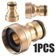 3/4 Brass Male Quick Connector Adaptor Hose Pipe Tube Spray Nozzle Garden Watering Equipment Mayitr
