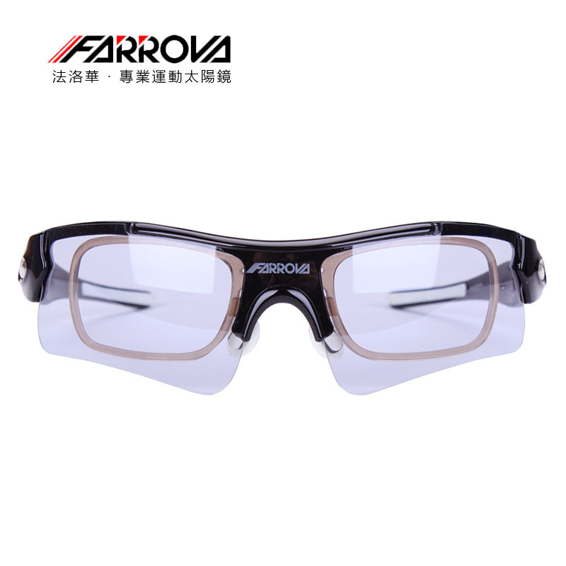 FARROVA Unisex White Bicycle Glasses MTB Polarized Photochromatic Cycling font b Eyewear b font font b