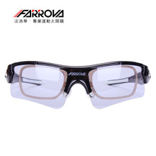 FARROVA Unisex White Bicycle Glasses MTB Polarized Photochromatic Cycling Eyewear Sports Sunlasses Mountain Bike Road Hiking