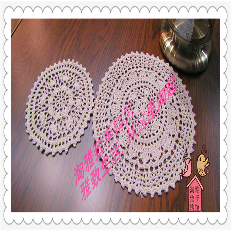 2016 New Fashion Natural Cotton Crochet Lace Table Cover As Novelty