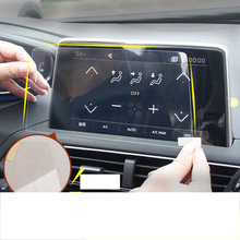 Lsrtw2017 автомобильный навигационный экран закаленная пленка защитная пленка для peugeot 3008 5008 2017 2018 2019