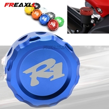 Motorcycle Accessories Rear Brake Fluid Reservoir Cap Oil Cup R1 For Yamaha YZFR1 yzf YZF-R1 2009-2014