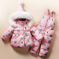 2017 Newest Children Girls Clothing Sets Winter hooded Duck Down Jacket + Trousers Waterproof Snowsuit Warm Kids Baby Clothes