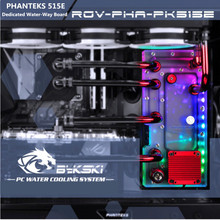 Bykski Waterway Board Deflector Water Cooling Program Channel Board RBW Lighting For PHANTEKS 515E Chassis RGV-PHA-PK515E