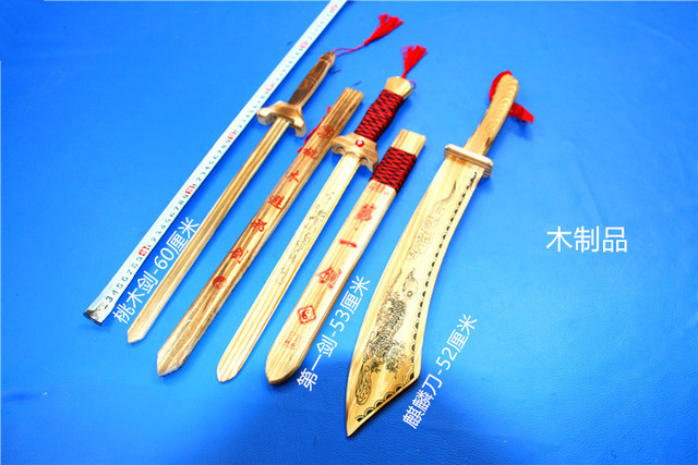 Children's toys wooden bamboo knife sword toy sword wooden knife sword axe toys for kids bamboo sword shipping free