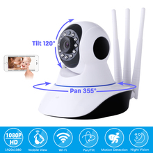 hot deal buy  wanscam three antenna wireless cctv security 2.0mp hd 1080p wifi p2p ip camera baby monitor pan/tilt two way audio night vision