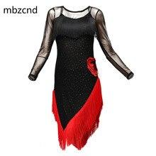 Блестящее платье для латинских танцев, женское черное платье с вышивкой и бахромой, женское сексуальное Сетчатое платье для латинских танцев, сценическое платье