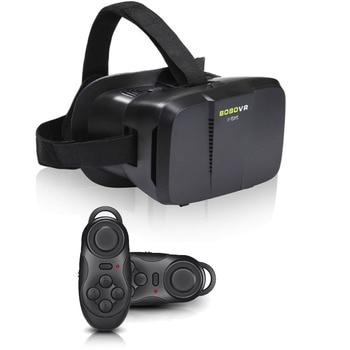 VR/AR 장치