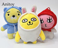 3pcs/lot Cartoon Cute Kawaii Bear Talking Emoticons 16cm Plush Dolls with Chain Stuffed Soft Toys Kids Gift Pendants Ring AP0081