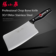 Free Shipping ZXQ Stainless Steel Chef Chop Bone Knife Kitchen Professional Cut Bone Knives Multifunctional Cooking Knife