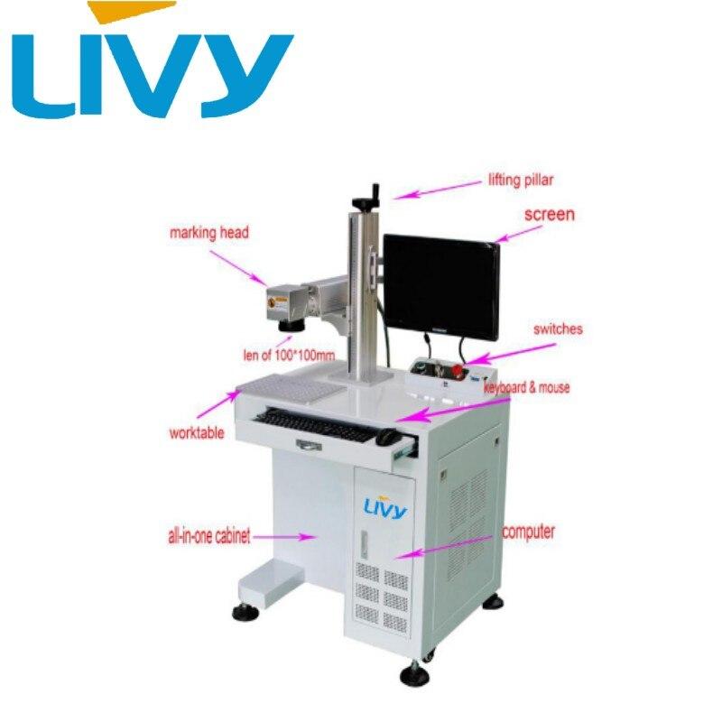 Machine de marquage Laser argenté pour graveur d'imprimante laser en métal 4 axes CNC stl gratuit pour les modèles 3d machine de marquage en métal pour médaille - 3
