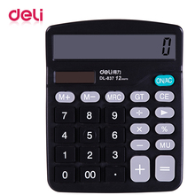 все цены на Deli two power supply solar calculator for office table accounting school teach classic durable multifunctional calculator cheap онлайн