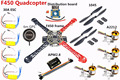 F450 Quadcopter Комплект Стойки Рамка APM2.6 и 7 М GPS 2212 1000KV HP 30A 1045 prop