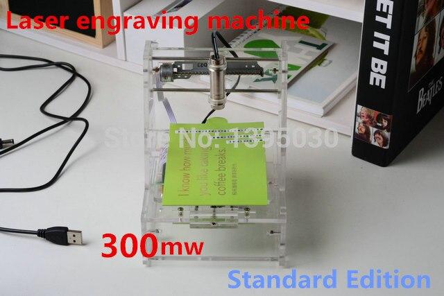 Мини лазерный гравер, лазерная гравировка машины, автоматическая резьба Синий фиолетовый 300 МВт лазер для 1 шт.