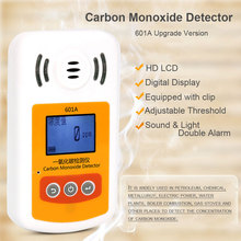 Automotive Gas Analyzer Carbon Monoxide Detector Hydrogen Sulfide Gas Test CO Monitor Sound Light Vibration Alarm цена 2017