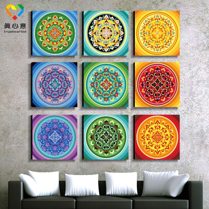 Nuevos Productos Unicos Mandala Pintura Pinturas Del Arte Sencillo - Pinturas-de-mandalas