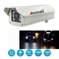 1080P impermeable onvif profesional 10x zoom de lectura de la pantalla de la placa de la Cámara 2mp LPR cámara IP para carreteras, aparcamientos.