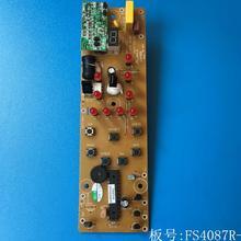 FS4087R-W FS4087RI-W Стенд Вентилятор запчасти Электронная Печатная плата ПК