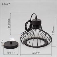 New Edison Iron Vintage Ancient Hanging Ceiling Lamp Bulb Light Fitting Guard Wire Cage Cafe Lampshade Lamp Cover 200x230mm