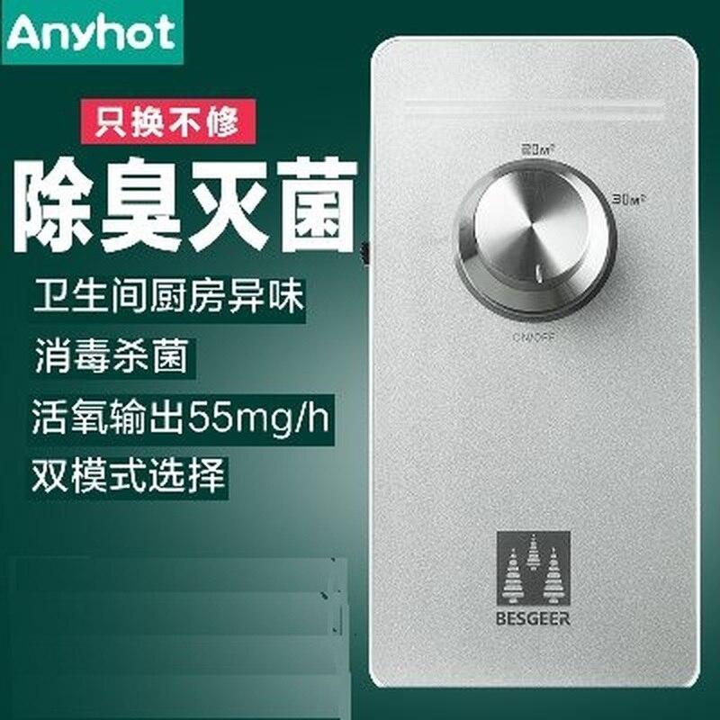 Dispositif désinfecteur Air Machine cuisine toilette odeur déodorant toilette stérilisation déformaldéhyde purificateur ménage Ozone chambre