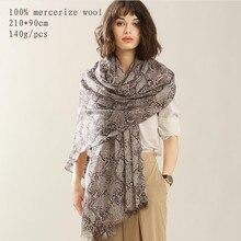 Naizaiga 100% mercerize ウール春 printting スカーフ冬暖かいブランドヘビ穀物パシュミナ女性のファッションショール、 SN25
