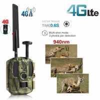 4G FDD-LTE protector de exploración cámara trampa cámara de caza aplicación GPS MMS 940nm visión nocturna salvaje cámara grabadora 1080P Trail juego Cámara 4G