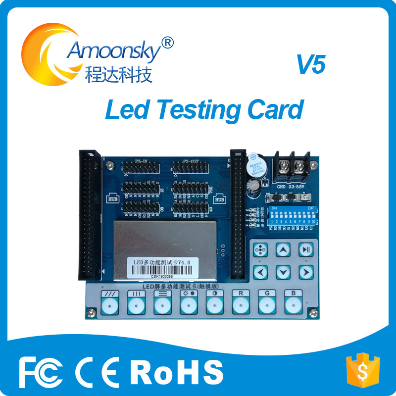 Amoonsky led unit module testing card for led display repair and test card AMS V5 easy Amoonsky led unit module testing card for led display repair and test card AMS-V5 easy use simple operation